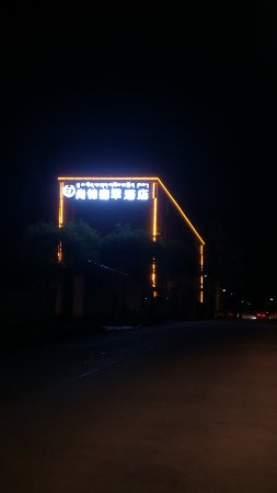 Bomi County, China: IMG_20180602_224755_large.jpg