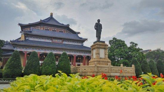 Dr. Sun Yat-sen's Memorial Hall: 中山纪念堂外景