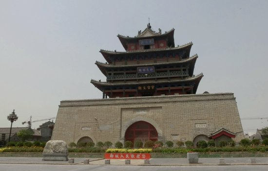 Guangyue Tower