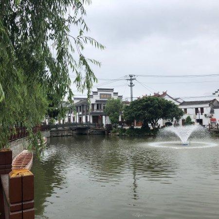 Pingyang County, Çin: 维多利亚商务宾馆