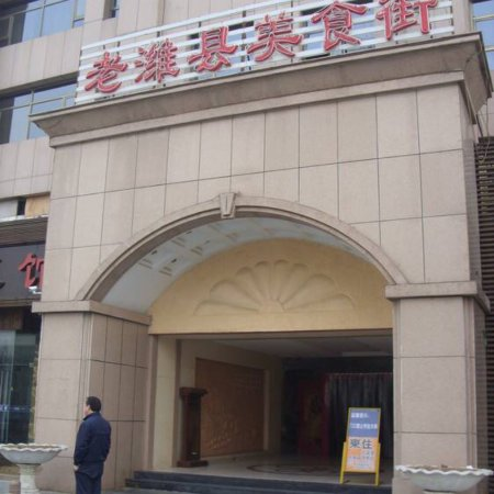 老潍县美食街