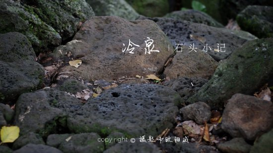Ding'an County, China: 定安冷泉定安古城