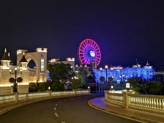 Bilde fra Yin Run Jin Jiang Castle Hotel