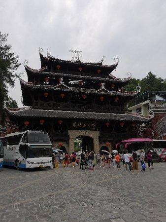 Enshi, China: 湖北恩施土司城