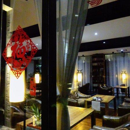 Shuimo Rongzhuang Art Theme Hotel: 别致的庭院傍晚;餐厅灯光亮起来了