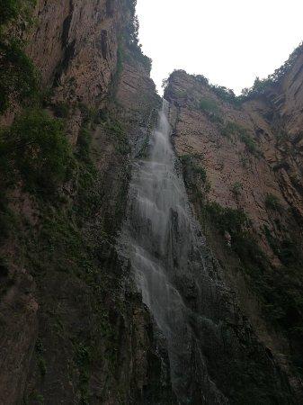 Xinxiang, Chine : 景点少,紧挨重渡沟