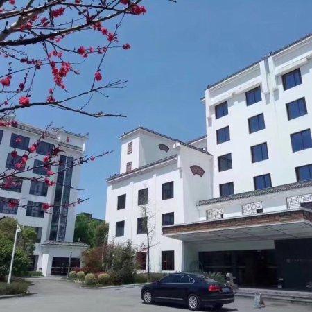 Baoxiang Garden Hotel: 佰翔花园酒店