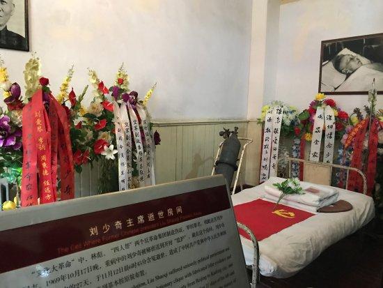 LiuShaoQiZai KaiFeng ChenLieGuan