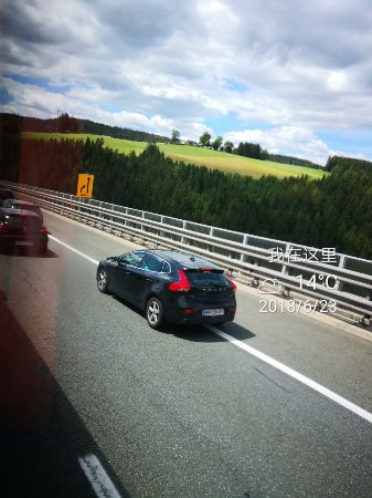 Wolfsberg, Austria: 维也纳去往威尼斯的高速公路上。