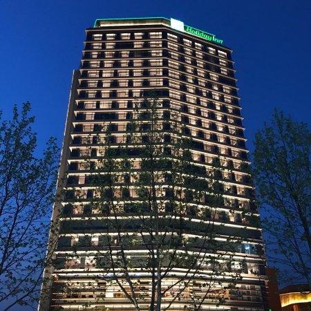 Foto de Holiday Inn Nanjing Qinhuai South