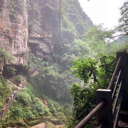 Lichuan, الصين: 腾龙洞