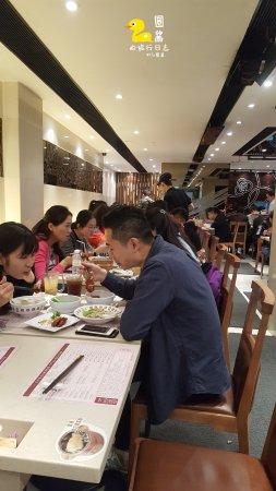 Chee Kei (Tsim Sha Tsui): 餐厅内部