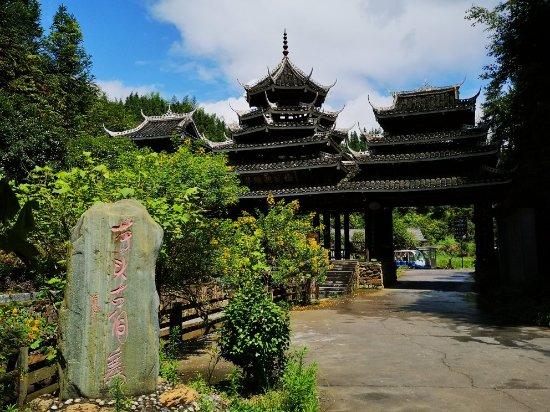 Tongdao County, China: 芋头古侗寨