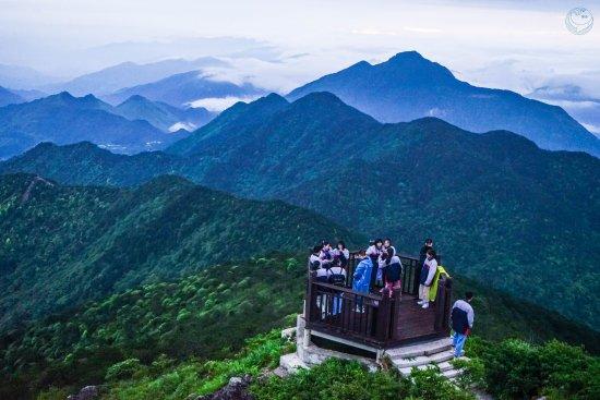 Longquan, China: 黄茅尖日出