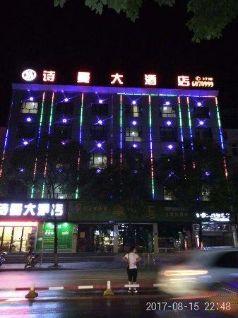 Enshi, Trung Quốc: 诗曼大酒店