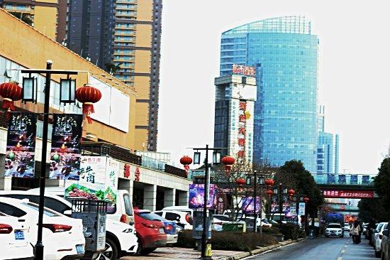 Shimao Business Street