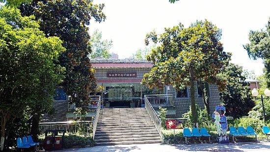 WangJiaXiang ShengPing ChenLieGuan