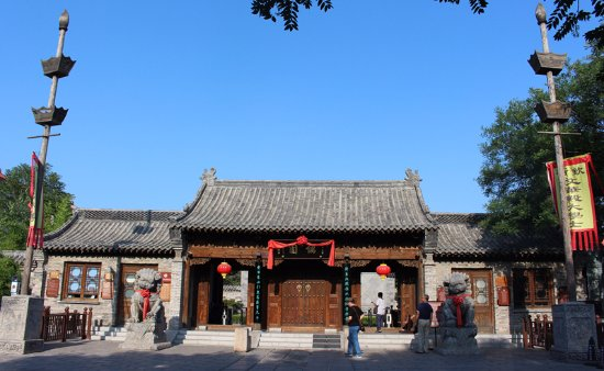 Weifang Ouyuan Park