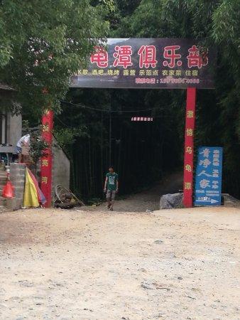 Jing County, Trung Quốc: 去这个地方拎着命去