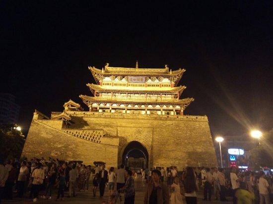 Longxi County, Chiny: 保昌楼