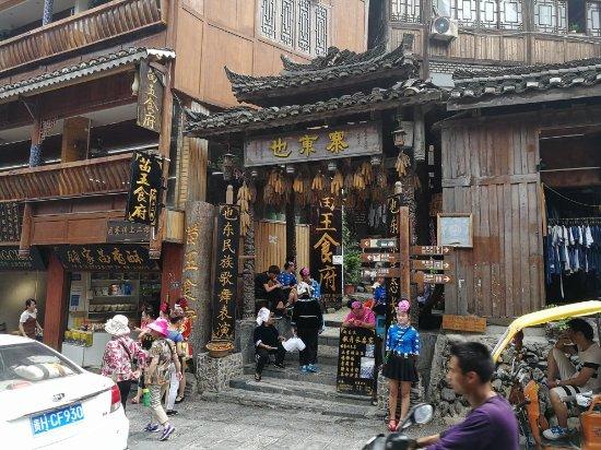 Leishan County, China: IMG_20180610_113214_large.jpg