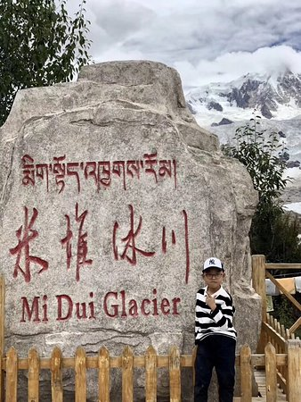Sichuan Tibet Highway (southern route): 我在最美的冰川下