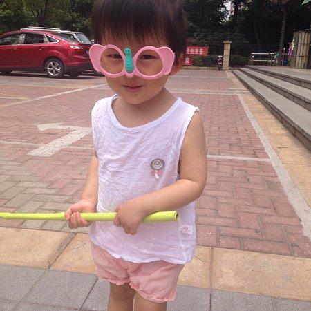 Changzhou, Κίνα: 女儿在捉蝴蝶