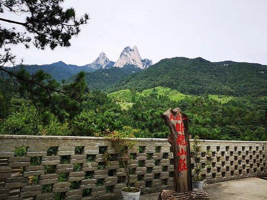 Foto de Qianshan County