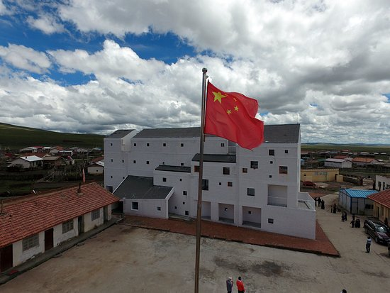 "Sichuan, China: 若尔盖下热尔村小学""暖巢一号"" 2016年六一儿童节"