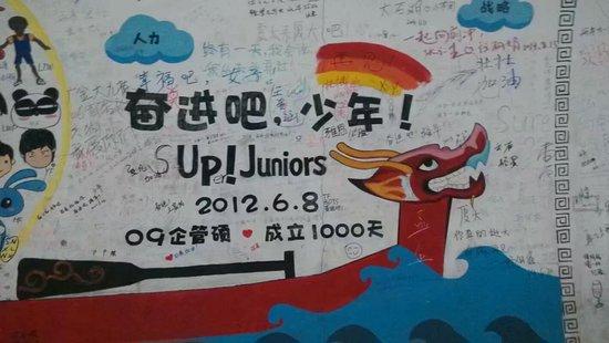 Xiamen University: 文艺的芙蓉隧道,是厦大主要景点之一,只不过去隧道的人实在太多了
