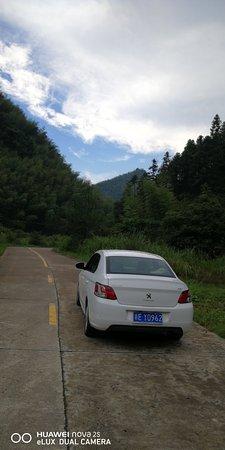 Shangrao County, China: 大坳枫泽湖