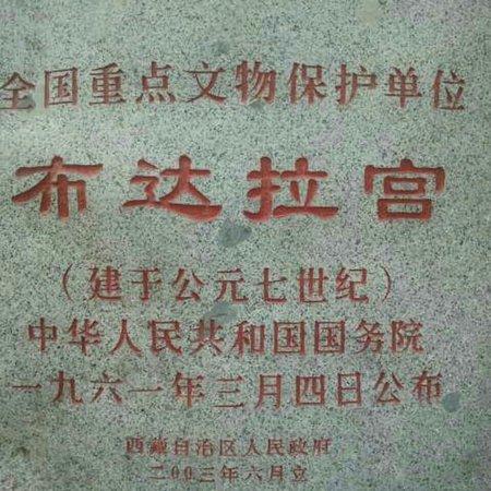 Minhou County, Çin: 鲤鱼洲酒店