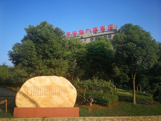 Huanggang, China: IMG_20180810_174634_large.jpg