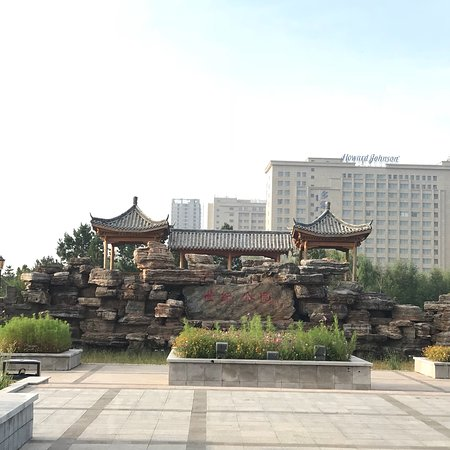 Ulaan Chab, Trung Quốc: photo0.jpg