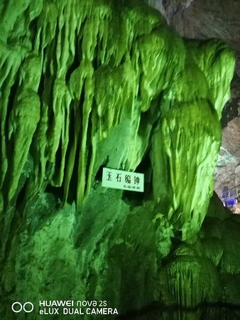 Yuxi, China: 神奇的大自然,洞内很凉爽,票价每位30元,景区没有指示牌很奇怪。