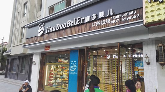 Guazhou County, China: 店门面