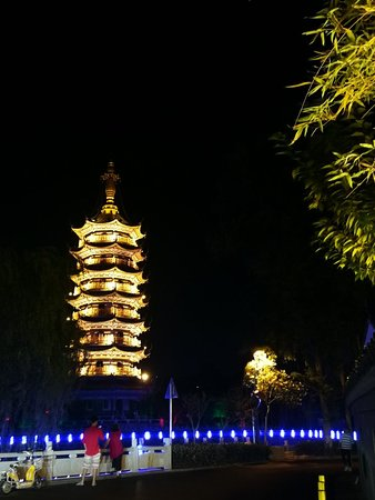 Rugao, China: 定慧禅寺
