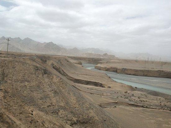 Geermu River