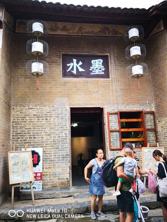 Zhaoping County, Çin: IMG_20180827_111209_large.jpg
