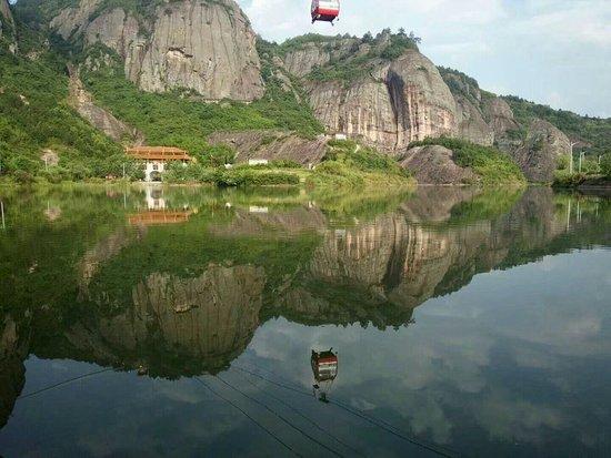 Shiniuzhai Scenic Resort: 石牛寨风景区