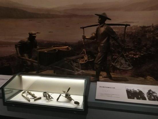 Shiyan, China: 十堰博物馆