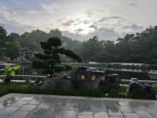 Xinxing County, Kina: IMG_20180831_071947_large.jpg
