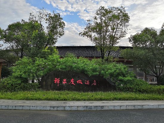 Xinxing County, Kina: IMG_20180831_071404_large.jpg