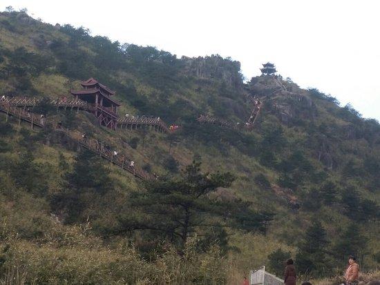 Dehua County, Cina: 石狮九仙山