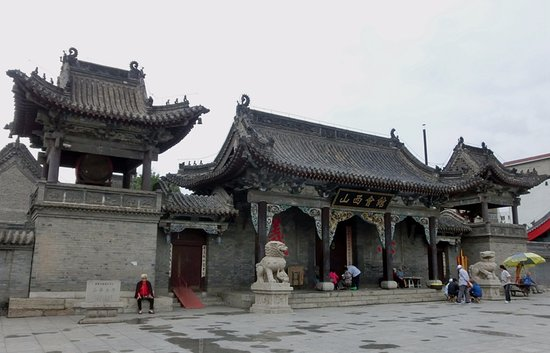 Haicheng, China: 山西会馆兼关帝庙
