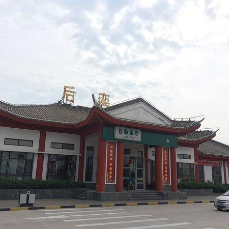 Zhangbei County, China: 一路上,经过的地方,阵阵秋风送爽