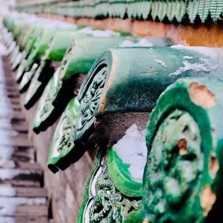Shenyang Imperial Palace (Gu Gong): photo0.jpg