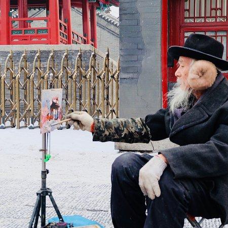 Shenyang Imperial Palace (Gu Gong): photo3.jpg