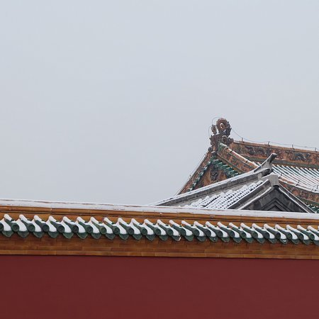 Shenyang Imperial Palace (Gu Gong): photo4.jpg
