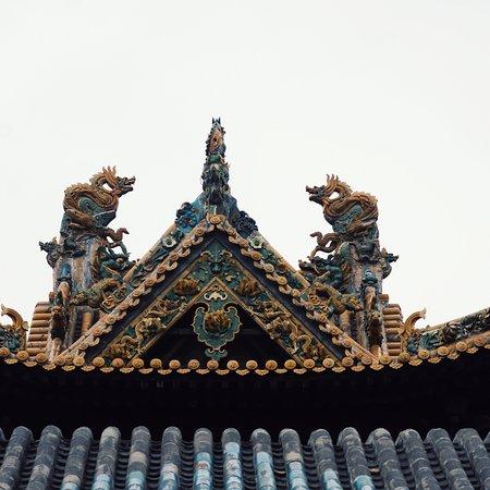 Jiexiu Houtu Temple